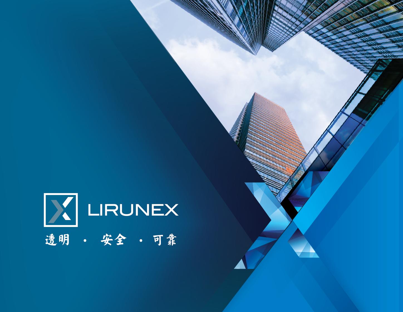 Lirunex Profile Chinese Version